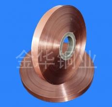 铜塑复合带价格